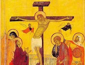 CrucifixionIconII_260x336